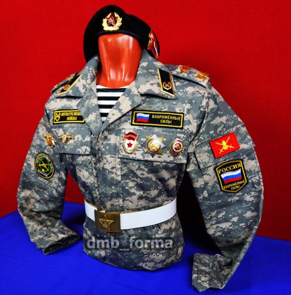 Дембельская форма Мотострелки купить заказать мотострелковые войска
