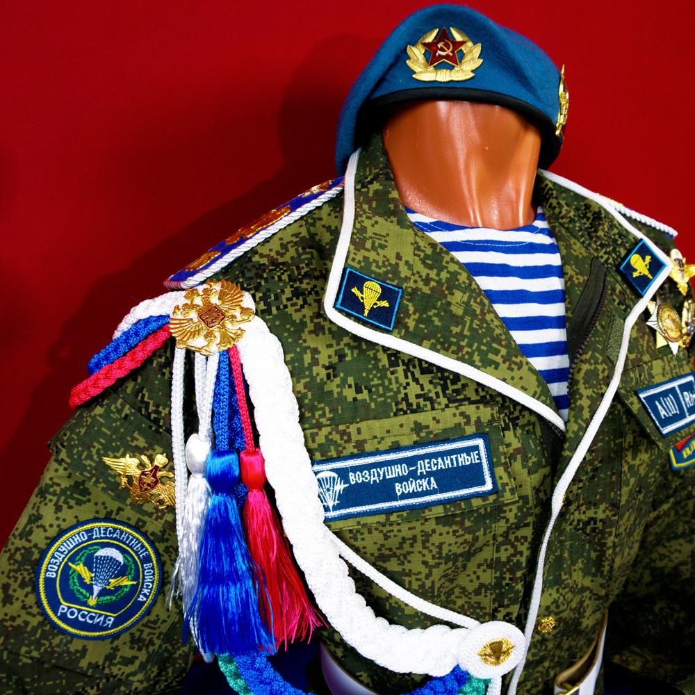 дембельская форма десантника в ссср фото пюре