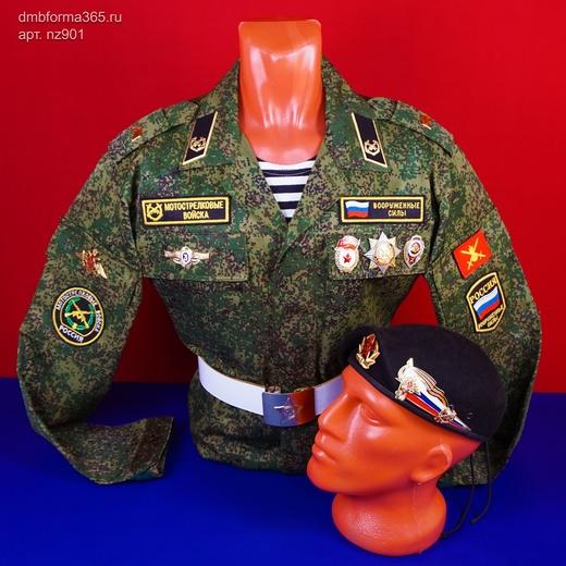 Дембельская форма Мотострелковых войск