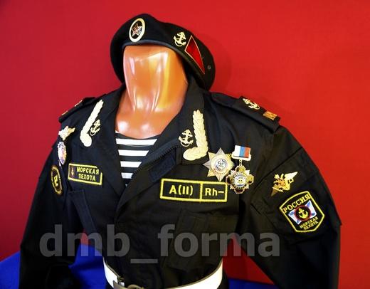 Дембельская форма Морская пехота