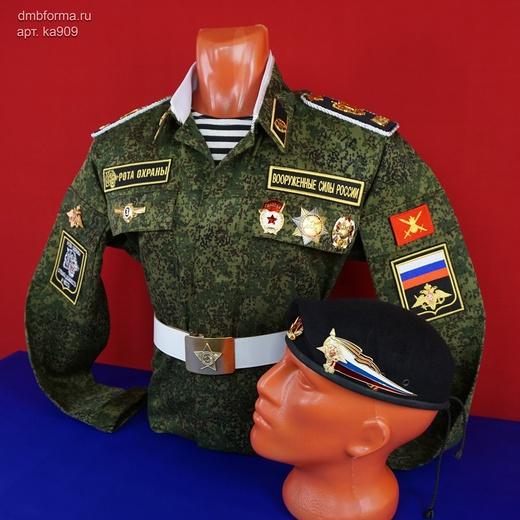 Дембельская форма Рота охраны